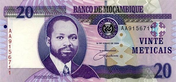 Мозамбик валюта удоев город