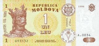 1 молдавский лей
