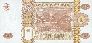 1 молдавский лей - оборотная сторона