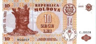 10 молдавских лей