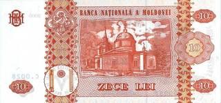 10 молдавских лей - оборотная сторона