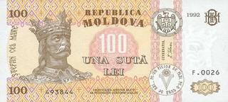 100 молдавских лей