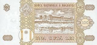 100 молдавских лей - оборотная сторона