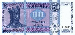 1000 молдавских лей