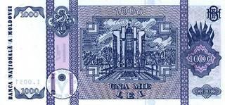 1000 молдавских лей - оборотная сторона
