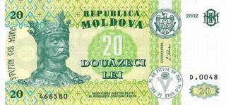 20 молдавских лей