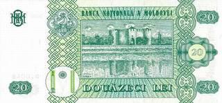 20 молдавских лей - оборотная сторона