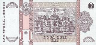200 молдавских лей - оборотная сторона