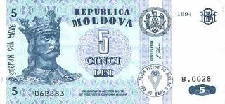 5 молдавских лей