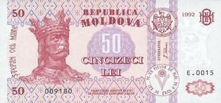 50 молдавских лей