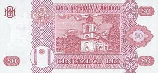 50 молдавских лей - оборотная сторона