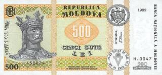500 молдавских лей