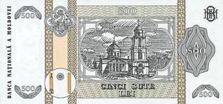 500 молдавских лей - оборотная сторона