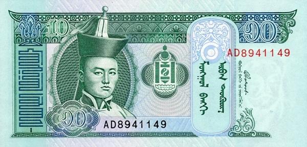 курс валюты в монголий