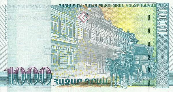Курс валют армянский драм
