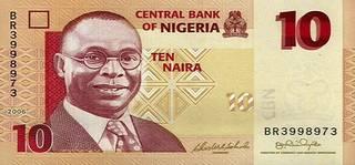 10 нигерийских найр