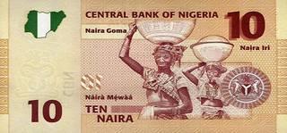 10 нигерийских найр - оборотная сторона