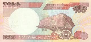 100 нигерийских найр - оборотная сторона