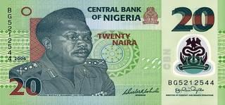 20 нигерийских найр