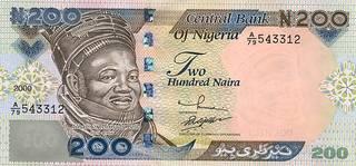 200 нигерийских найр