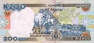 200 нигерийских найр - оборотная сторона