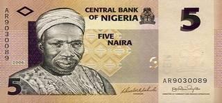 5 нигерийских найр