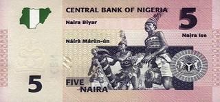 5 нигерийских найр - оборотная сторона