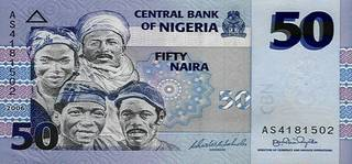 50 нигерийских найр