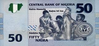 50 нигерийских найр - оборотная сторона