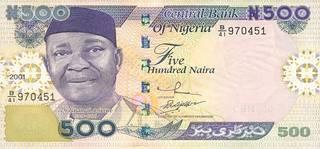 500 нигерийских найр