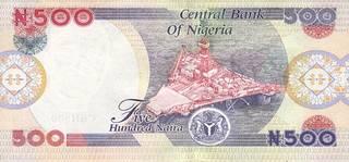 500 нигерийских найр - оборотная сторона
