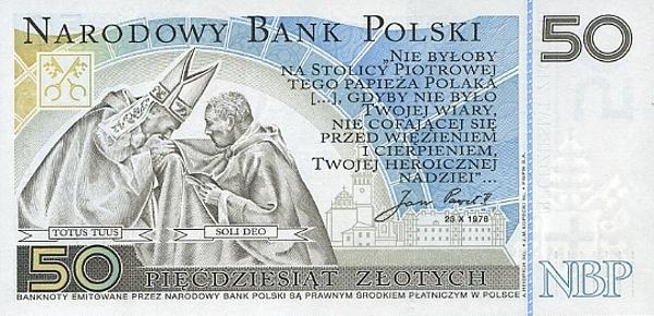 Конвертер польская злота к рублю купить монетницу в интернет магазине