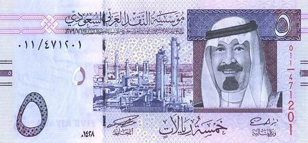 Саудовская аравия валюта форекс тестер 2 кейген скачать торрент