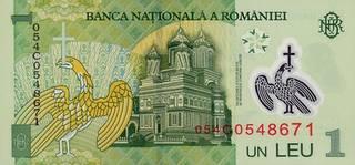 Валюта польши курс к рублю