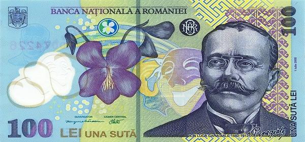 Курс румынского лея к евро