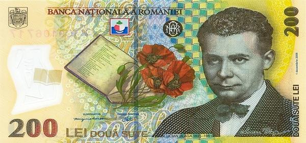 Картинки по запросу фото румынский лей
