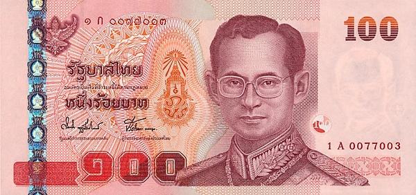 Купить таиландский бат в москве кто нашел титаник