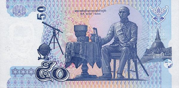 Банки екатеринбурга продажа таиландских батов