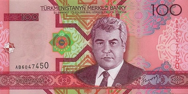 новый туркменский манат фото