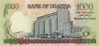 1000 угандийских шиллингов - оборотная сторона