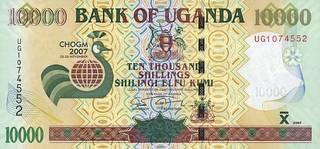 10000 угандийских шиллингов