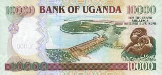 10000 угандийских шиллингов - оборотная сторона