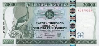 20000 угандийских шиллингов