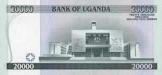 20000 угандийских шиллингов - оборотная сторона
