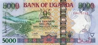 5000 угандийских шиллингов