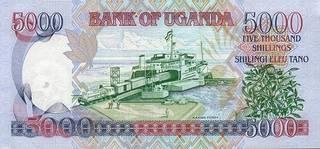 5000 угандийских шиллингов - оборотная сторона