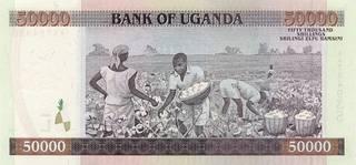 50000 угандийских шиллингов - оборотная сторона