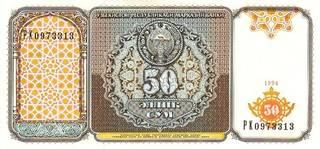 Курс евро к узбекскому суму