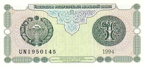 100 юз сум 1994 цена ооо раритет