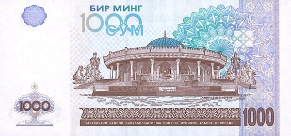 Узбекский Сум - курс к рублю, доллару и евро. Конвертер узбекского ...